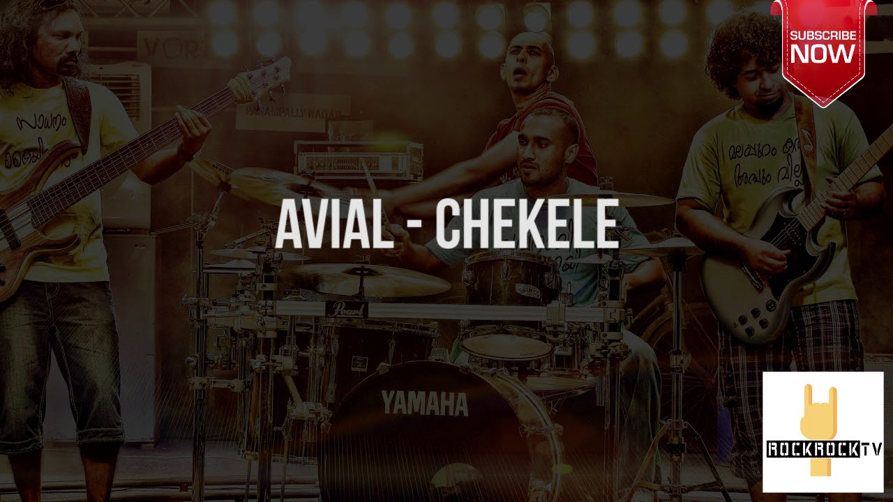 avial band chekele mp3
