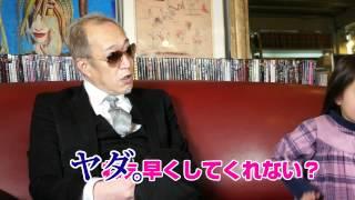 グとハナはおともだち 2012年4月 【タクシーエム / タクシーちゃんねる】 thumbnail