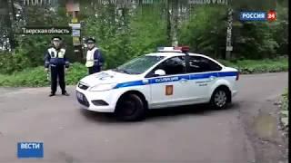 Смотреть видео Житель Москвы убил 9 человек в Тверской области Массовое убийство на даче под Тверью онлайн