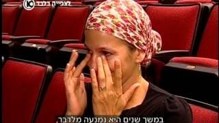 מאיה מורנו ורוחמה בן יוסף בחדשות 10