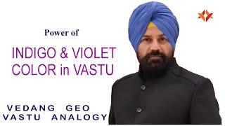 430 - INDIGO & VIOLET COLOR in VASTU