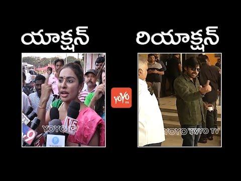 Sri Reddy Vs Pawan Kalyan | Pawan Kalyan Angry Reaction on Sri Reddy Action | YOYO TV Channel