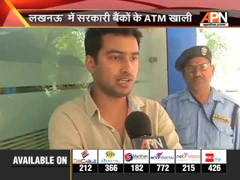APN speaks with the people in Lucknow on unavailability of cash in ATM machines