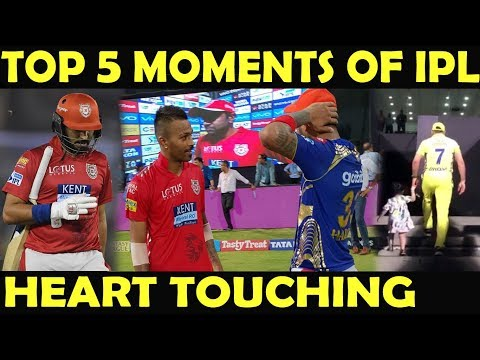 IPL 2018 : TOP 5 Heart Touching Moments | Respect | Emotions | Sportsmanship thumbnail