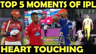 IPL 2018 : TOP 5 Heart Touching Moments | Respect | Emotions | Sportsmanship