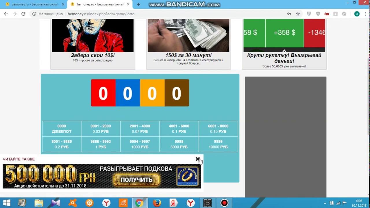 Заработать деньги в интернете на графиках спортивное прогнозирование.ставки на б