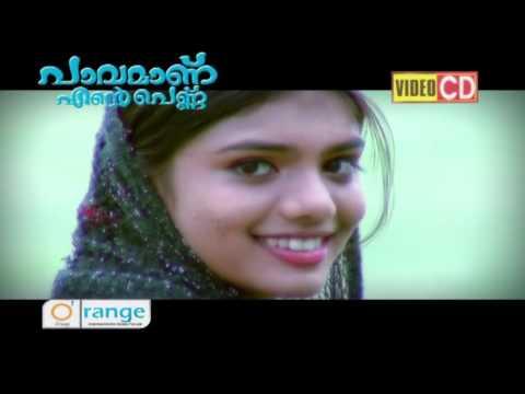 Pavamanu Ente Pennu Promo | New Album | Orange Media Team