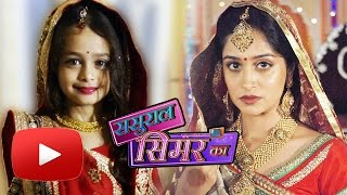 Meet Kashiv The CHILD GHOST In Sasural Simar Ka