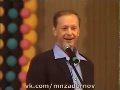 """Михаил Задорнов """"Почему молдаване не пьют молоко?"""" (Концерт """"Рижский гамбит"""", 1999)"""