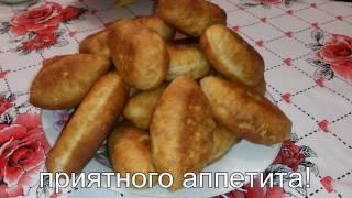 Как приготовить Пирожки БЫСТРО и ВКУСНО!