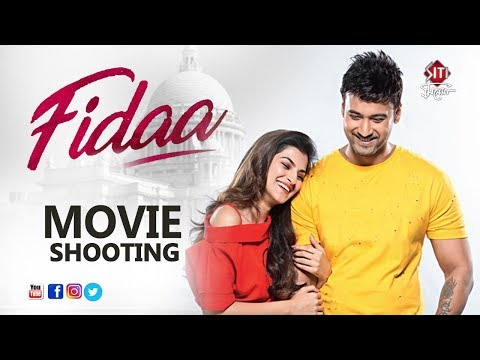 Fidaa | Movie Shooting | Yash Dasgupta | Sanjana Banerjee | Pathikrit Basu