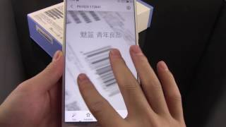 MEIZU M3 Max hands on reviews