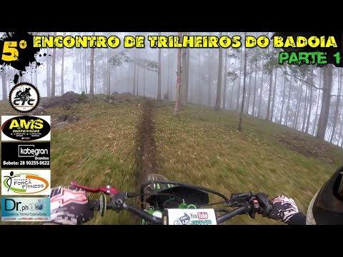 5º Encontro de Trilheiros do Badoia 2017 - Parte 01 - Juliano Gava - Tornado 293 cc
