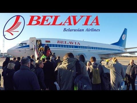 FLIGHT REPORT / BELAVIA 737-300 / MINSK - KIEV BORISPOL