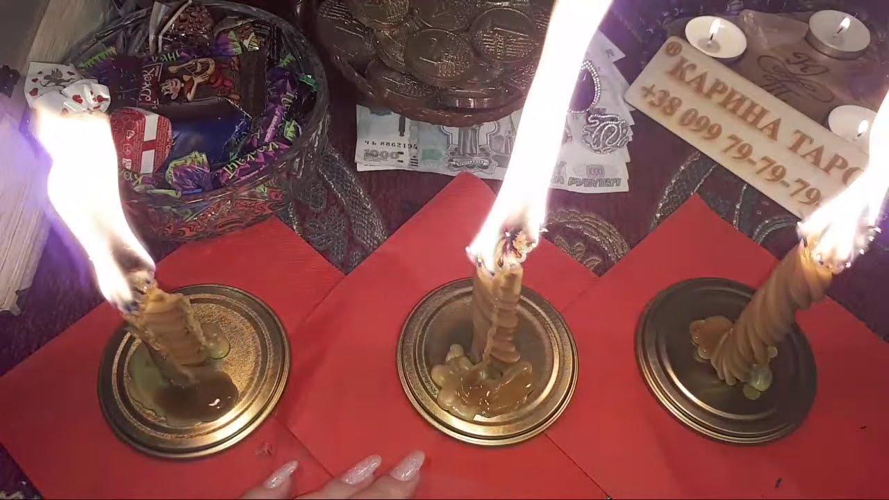 #Онлайн #ритуал НА УДАЧУ И ВЕЗЕНИЕ ВО ВСЕМ! #КаринаТаро - скачать с YouTube бесплатно