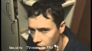 Нарк умер в кадре Real Video
