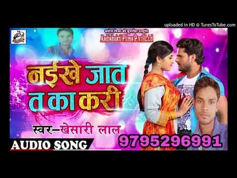 Hum Dalte Nu Bani Naikhe Jat Ta Ka Kari Dj Song (9795296991)