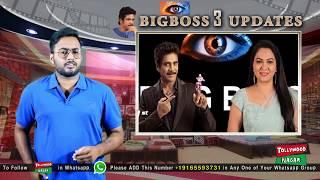 Bigg Boss 3 Telugu First EPISODE Highlights | Bigg Boss 3 Contestants Entering EPISODE | #BiggBoss3