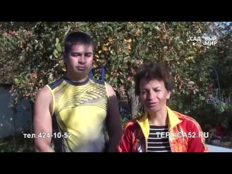 Видео Производитель трубы оцинкованной вгп 25х2 8