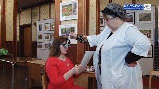 Бесплатная проверка зрения(Видео телеканала