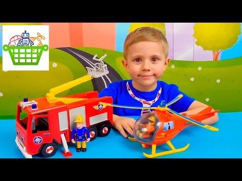 Пожарный Сэм и пожарная машина Юпитер - Обзор игрушек с Даником
