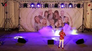 """Два часа с най доброто от родната поп музика предложи на добричлии концертът """"Звездите на България"""""""