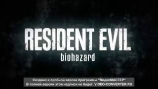 Поворот не туда 2 VS Resident evil 7