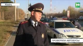 Количество нарушений ПДД водителями общественного транспорта в Казани резко увеличилось | ТНВ