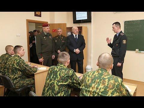 Александр Лукашенко посетил войсковую часть 5448 в Минске. Панорама