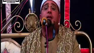 الشيخ محمود الشحات محمد انورعصر عزاء الحاج جمال الجزار بشبين الكوم منوفية 16 3 2018