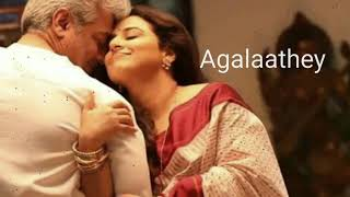 Agalaathey BASS BOOSTED | Nerkonda Paarvai