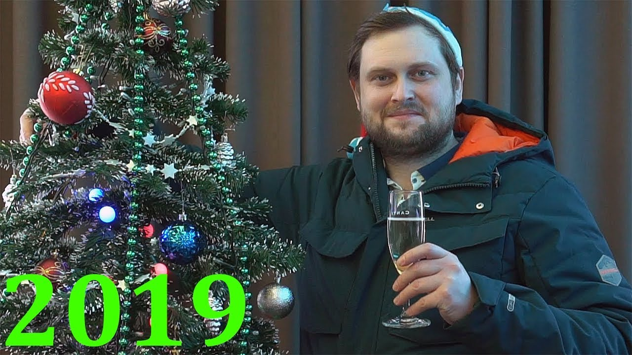 Поздравление с новым годом артисту фото 543