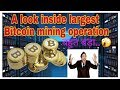 Largest Bitcoin mining operation.