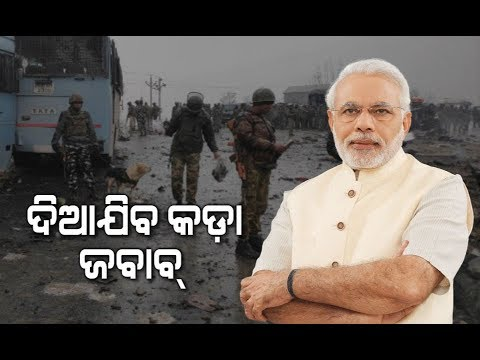 Reporter Live: PM Narendra Modi Says Forces Given Full Freedom