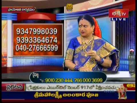 Vijayamargam 12 June 2021