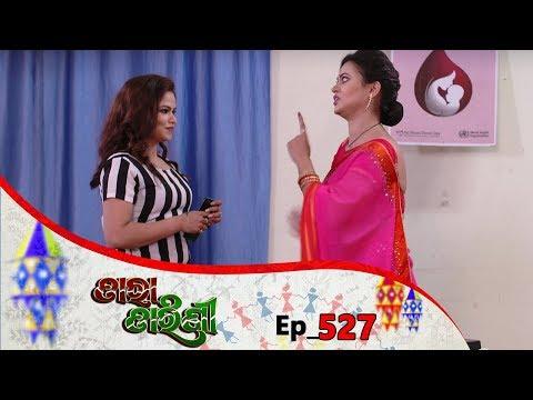 Tara Tarini | Full Ep 527 | 16th July 2019 | Odia Serial – TarangTv