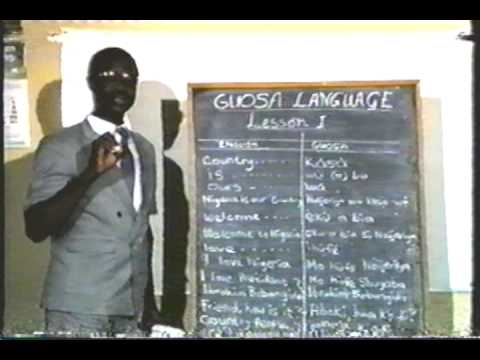 WEST AFRICA: GUOSA LANGUAGE EVOLUTION AND PLANNING