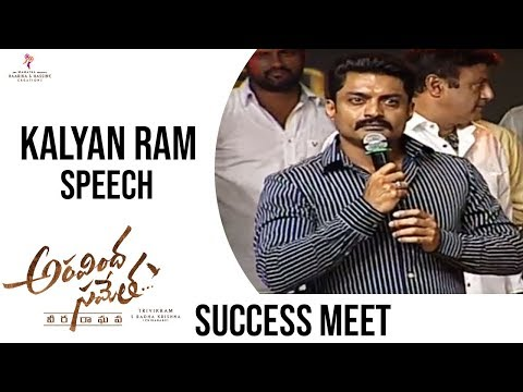 Kalyan Ram Speech @ Aravinda Sametha Success Meet