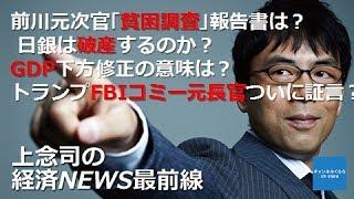 番組の最後に大事なお知らせがあります。 http://www.yaesu-book.co.jp/...