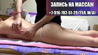 Общий массаж спины. Техника массажа спины женщине. Расслабляющий массаж спины девушке. back massage