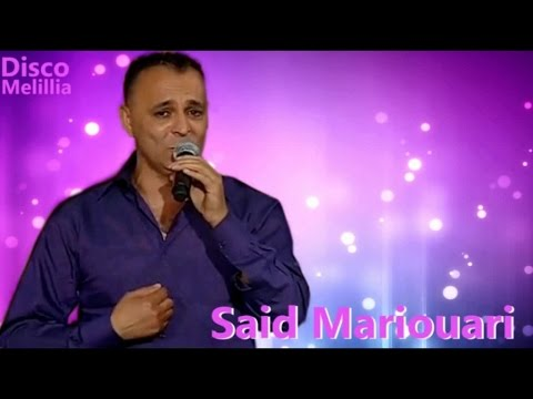 Said Mariouari - Zin Zin Nam (Official Video)