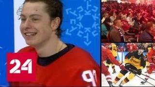 Олег Браташ: золото хоккеистов обрадовало всю Россию - Россия 24