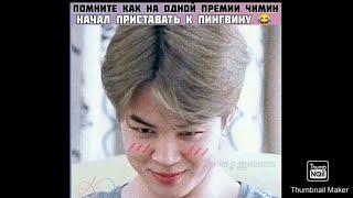Смешные и милые моменты с BTS из instagram #6