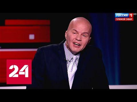 Вячеслав Ковтун рассказал