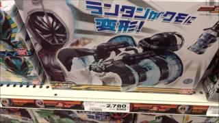仮面ライダーゴースト ゴーストガジェットシリーズ04 クモランタン 2015...
