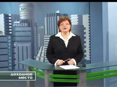Паи паевых фондов на ММВБ
