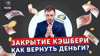 Дмитрий Шилов | В новостях на канале РОССИЯ1 | Кэшбери | Я у вас деньги не брал | Instagram Life