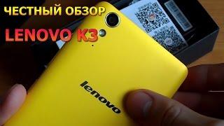 Честный Обзор Lenovo K3 - лучший бюджетник