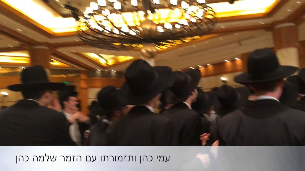 שלמה כהן עם תזמורתו של עמי כהן בחתונה באולמי כתר הרימון