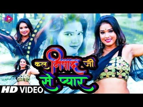 New Nishad Song 2019 New Bhojpuri Song 2019 | क ल निषाद जी से प्यार | New Nishad Dj Song 2019